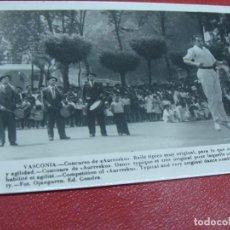 Postales: FOTOGRÁFICA. VASCONIA. CONCURSO DE AURRESKU. FOT. OJANGUREN. ED. GONDRA. P13. Lote 103060887