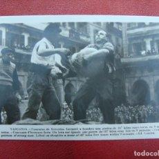 Postales: FOTOGRÁFICA. VASCONIA. CONCURSO DE FORZUDOS. FOT. OJANGUREN. ED. GONDRA. P14. Lote 103060979