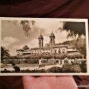 Postales: ANTIGUA POSTAL DE SAN SEBASTIAN - AYUNTAMIENTO -Nº 23 NO CIRCULADA - FOTO GALARZA.. Lote 104315223
