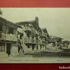 Postales: POSTAL - ESPAÑA - GUIPUZCOA - FUENTERRABIA - CALLE DE LA MARINA - ND FOT- NE - NC. Lote 104414951