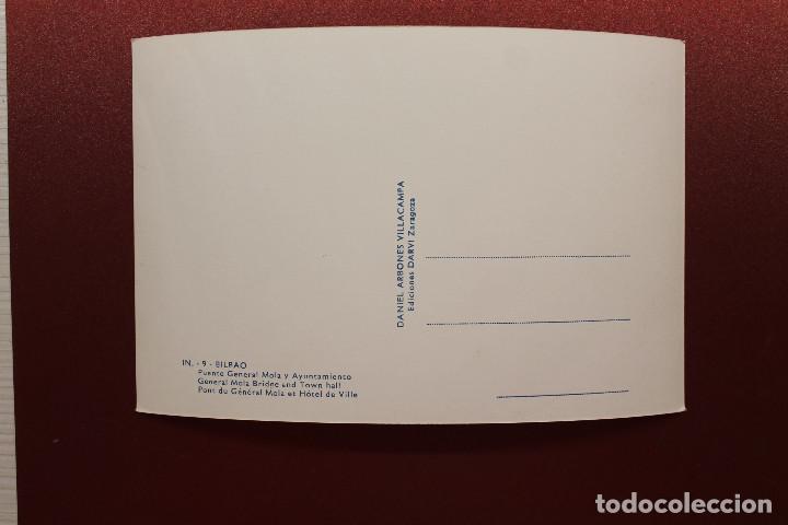 Postales: POSTAL DE BILBAO, PUENTE GENERAL MOLA Y AYUNTAMIENTO - Foto 2 - 105609023