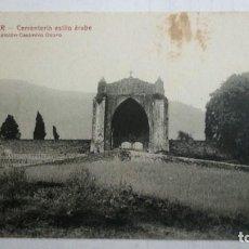 Postales: POSTAL ELGOIBAR - CEMENTERIO ESTILO ARABE, EDICION CASIMIRO OSORO, SIN CIRCULAR.. Lote 105683975