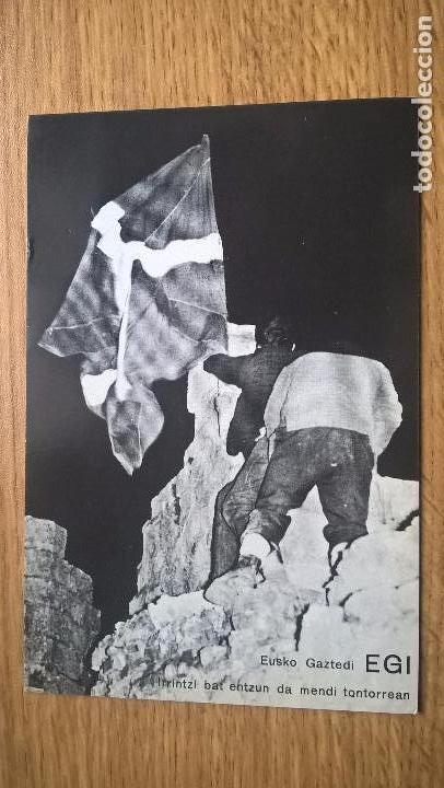 EGI. EUSKO GAZTEDI-RESISTENCIA VASCA (Postales - España - País Vasco Moderna (desde 1940))