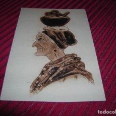 Postales: ANTIGUA POSTAL TÍPICA PAYS BASQUE. Lote 109472419