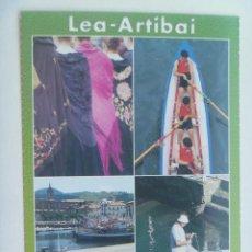 Postales: POSTAL DEL PAIS VASCO , VASCONGADAS : LEA - ARTIBAI. Lote 109801555