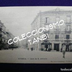 Postales: POSTAL VITORIA (ALAVA). CALLE DE S. SAN ANTONIO. AÑO 1904 - 1905. EJG- LARRAÑAGA.. Lote 109819695