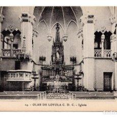 Postales: 24 - OLAR DE LOYOLA C.D.C. - IGLESIA. Lote 111381643