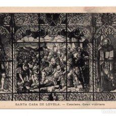 Postales: SANTA CASA DE LOYOLA - ESCALERA. GRAN VIDRIERA. Lote 111545107
