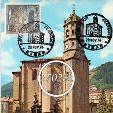 Postales: Nº 123 IGLESIA DE SAN ANDRES - E ALARDE - SIN CIRCULAR - AÑO 1968-SELLO EXPOXICION FILATELICA EIBAR . Lote 111611579