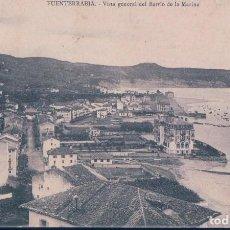 Postales: POSTAL FUENTERRABIA - VISTA GENERAL DEL BARRIO DE LA MARINA - TIBURCIO BERROTARAN - CIRCULADA. Lote 112313655