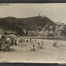 Postales: SAN SEBASTIAN - FOTOGRAFICA - ARCHIVO ROISIN - SELLO EN SECO - VER REVERSO - (51.980). Lote 113705011