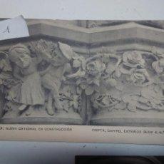 Postales - vitoria cripta capitel catedral - 114836835