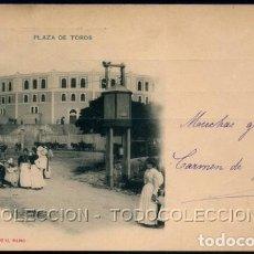 Postales: POSTAL BILBAO PLAZA DE TOROS . LANDABURU HERMANAS 145 HAUSER Y MENET AÑO 1899 O ANTERIOR. Lote 115910839