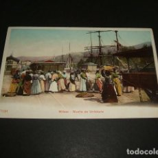Postales: BILBAO MUELLE DE URIBITARTE ED. P Z 7091 REVERSO SIN DIVIDIR. Lote 115920967