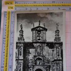 Postales: POSTAL DE GUIPÚZCOA. AÑOS 30 50. OÑATE, PORTADA DE LA UNIVERSIDAD. MANIPEL. 1423. Lote 115983839