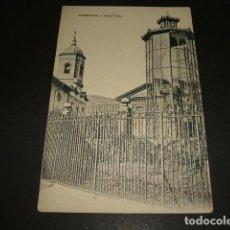 Postales: GUERNICA VIZCAYA ARBOL VIEJO. Lote 116092543