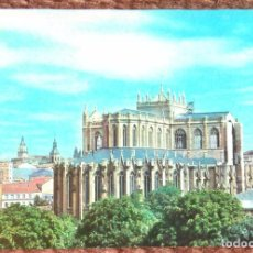 Postales: VITORIA - NUEVA CATEDRAL EN CONSTRUCCION. Lote 120403079