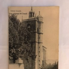 Postales: IRÚN. POSTAL EDICIÓN VALVERDE. IGLESIA DEL JUNCAL (H.1930?). Lote 121760299