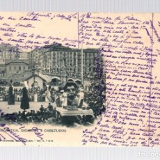 Postales: TARJETA POSTAL BILBAO. GARGANTUA, GIGANTES Y CABEZUDOS. Nº 611. LANDABURU HERMANAS. AÑO 1901. Lote 126242999