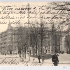 Postales: TARJETA POSTAL BILBAO. JARDINES DE ALBIA. Nº 1006. PAPELERIA LANDABURU. AÑO 1908. Lote 126244411