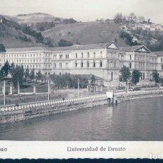Postales: POSTAL BILBAO 107 - UNIVERSIDAD DE DEUSTO - MADYMA. Lote 127282939