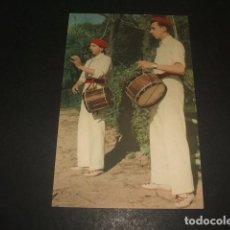 Postales: PAIS VASCO CHISTULARIS VASCOS. Lote 128358523