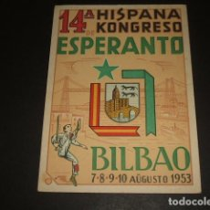 Postales: BILBAO POSTA 14 CONGRESO NACIONAL DE ESPERANTO 1953 CIRCULADA A SANTANDER. Lote 128693063