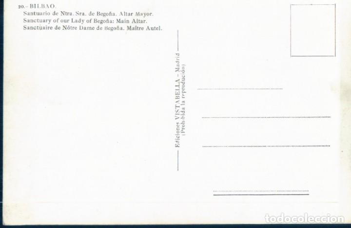 Postales: POSTAL BILBAO - SANTUARIO DE NTRA SRA DE BEGOÑA - ALTAR MAYOR - VISTA BELLA - Foto 2 - 131627114