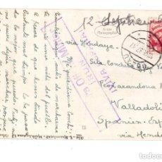 Postales: CENSURA MILITAR DE IRUN. Lote 131946954