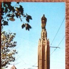 Postales: BILBAO - MONUMENTO AL SAGRADO CORAZON DE JESUS. Lote 132224902