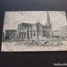 Postales: SAN SEBASTIAN EL BUEN PASTOR VISTA GENERAL. Lote 132521030