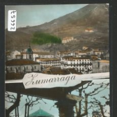 Postales: ZUMARRAGA - VISTAS - P26657. Lote 133266102