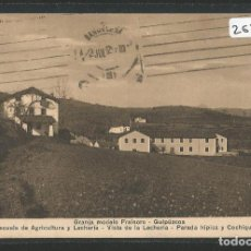 Postales: GRANJA MODELO FRAISORO - GIPUZKOA - ESCUELA DE AGRICULTURA Y LECHERÍA - 26759. Lote 133773090