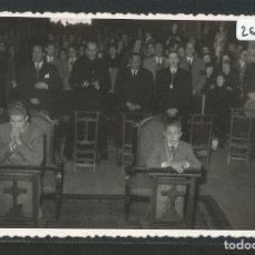Postales: BILBAO - VISITA DE JUAN CARLOS Y ALFONSO DE BORBÓN A LA BASÍLICA DE NTRA. SRA. BEGOÑA - 26755. Lote 133773514