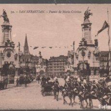 Postales: POSTAL SAN SEBASTIAN . PUENTE DE MARIA CRISTINA . EDIT. GALARZA Nº 32 . PMUNDI/P. VASCO-75. Lote 133812506