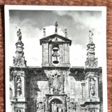 Postales: OÑATE - PORTADA DE LA UNIVERSIDAD - ED: MANIPEL. Lote 134087078