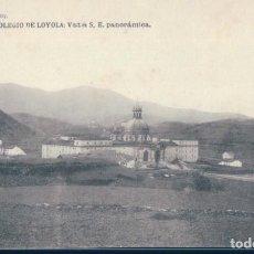 Postales: POSTAL COLEGIO DE LOYOLA - VISTA S E PANORAMICA - COL LOY - HAUSER Y MENET. Lote 134168842