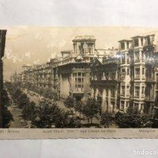 Postales: BILBAO POSTAL NO.93, GRAN VIA DE DON DIEGO LÓPEZ DE HARO. EDITA: MADYMA (A.1956). Lote 137166662