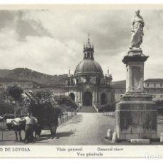 Postales: GUIPÚZCOA- SANTUARIO DE LOYOLA.- VISTA GENERAL. MANIPEL. ANIMADA- SIN CIRCULAR. Lote 137508342