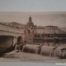 Postales: LOYOLA, SANTUARIO, VISTA DESDE RIO UROLA, GUIPUZCOA. Lote 138990098