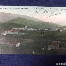 Postales: POSTAL EUSKADI COLOREADA VISTA GENERAL SAN IGNACIO DE LOYOLA A. SANTOS EIBAR INSCRITA. Lote 141936330