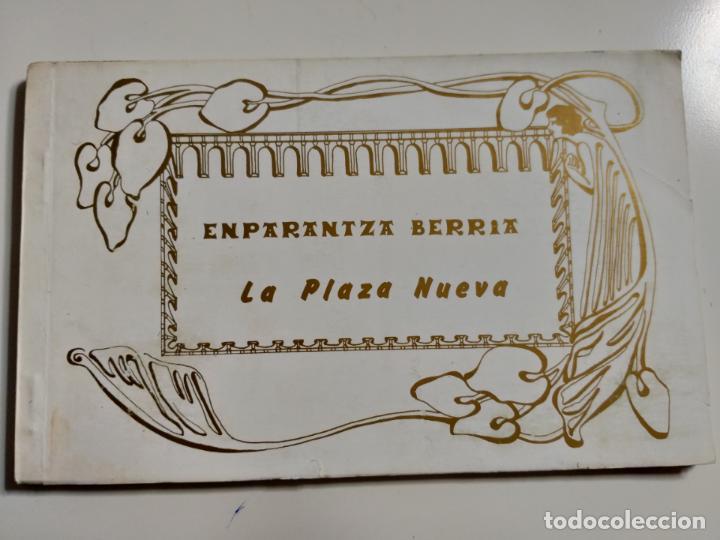 COLECCION DE POSTALES SOBRE LA PLAZA NUEVA DE BILBAO. AÑO 1991 (Postales - España - País Vasco Moderna (desde 1940))