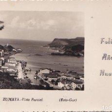 Postales: ZUMAYA (GUIPUZCOA) - VISTA PARCIAL Y FELICITACION. Lote 146318694