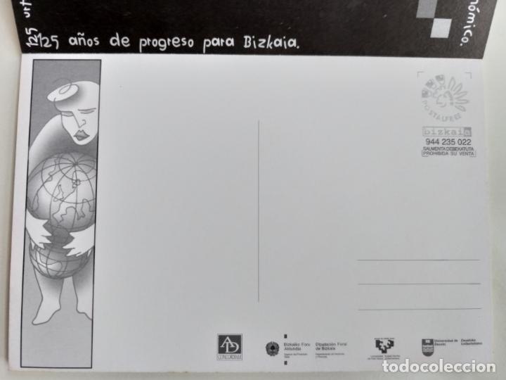 Postales: CONJUNTO DE POSTALES. 125 ANIVERSARIO DEL CONCIERTO ECONÓMICO. BIZKAIA-2003. 7 POSTALES - Foto 5 - 146323446