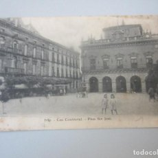 Postales: POSTAL IRUN ( GUIPUZCOA ) REVERSO SIN DIVIDIR. Lote 146362974