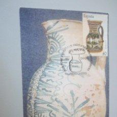 Postales: POSTAL LLODIO ( ALAVA ). Lote 146618362