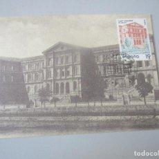 Postales: POSTAL DEUSTO ( BILBAO ). Lote 146618586