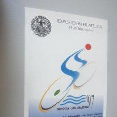 Postales: POSTAL DONOSTIA - SAN SEBASTIAN LA TARJETA DEL CORREO ( GUIPUZCOA ). Lote 146618910