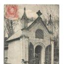 Postales: SAN SEBASTIAN CAPILLA - EDICIÓN FRANCESA - POSTAL. Lote 146887738