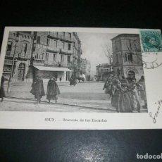 Postales: IRUN GUIPUZCOA TRAVESIA DE LAS ESCUELAS REVERSO SIN DIVIDIR. Lote 146978110